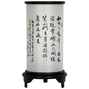 Oriental Furniture Japanese 13.25'' Table Lamp