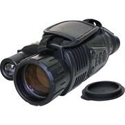 SuperEye – Caméra à vision nocturne AM-NV10