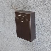 Mail Boss Locking Wall Mounted Mailbox; Bronze