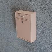 Mail Boss Locking Wall Mounted Mailbox; Tan