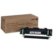 Xerox Maintenance Kit, 200000 Page, (115R00084)