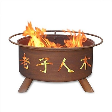 Patina Products Classic Chinese Symbol Steel Wood Burning Fire pit