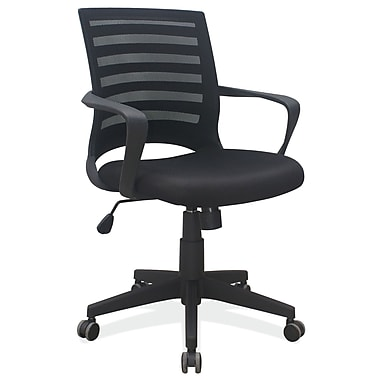 OfficeSource Elan Series Fabric Managers Office Chair, Fixed Arms, Black (251BLK)