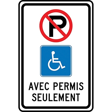 French Parking Signs, 2/Pack