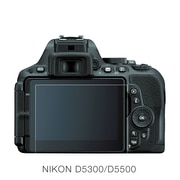Phantom Glass pour Nikon D5300/D5500 (PGC-019)