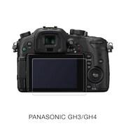 Phantom Glass for Panasonic GH3/GH4