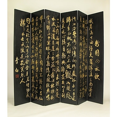 Wayborn 78'' x 96'' Chinese Greeting 6 Panel Room Divider; Black
