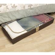 Household Essentials Storage & Organization Underbed Chest; Brown