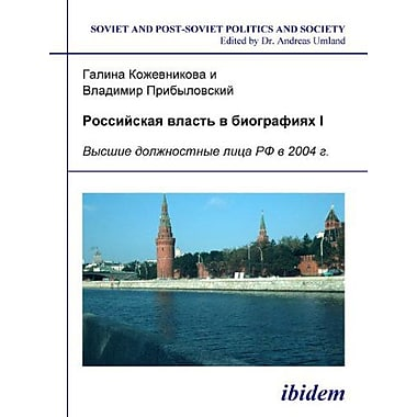 Rossiiskaia Vlast V Biografiiakh Vol 1 Vysshye Dolzhnostnye Litsa Rf V 2004 G Soviet And Post-Soviet P, New Book (9783898217965)