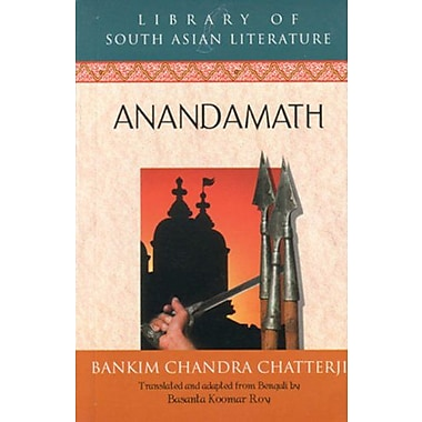 Anandamath, New Book (9788122201307)