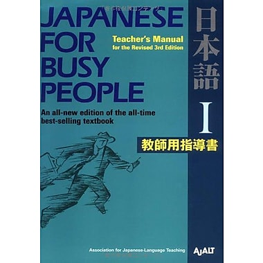 Japanese For Busy People I Teachers Manual Bk 1, New Book (9784770030382)