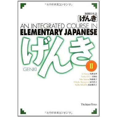 An Integrated Course In Elementary Japanese Ii Banno Eri English And Japanese Edition, New Book (9784789009829)