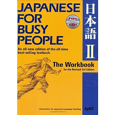 Japanese For Busy People Ii The Workbook For The Revised 3Rd Edition Incl 1 Cd Japanese For Busy Peopl, New Book (9784770030351)