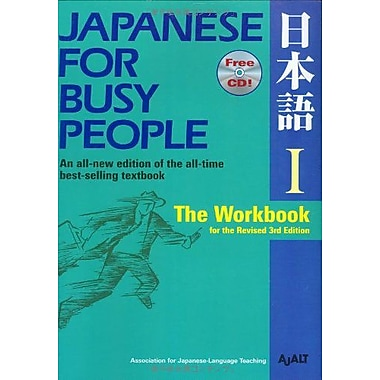 Japanese For Busy People I Workbook Includes Cd Bk 1, New Book (9784770030344)