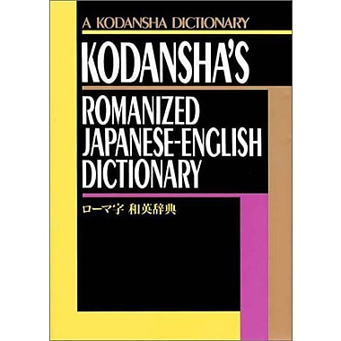 Kodanshas Romanized Japanese-English Dictionary A Kodansha Dictionary, New Book (9784770016034)
