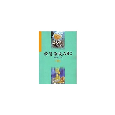 Basic Business Talks Vol 2 Chinese Edition, New Book (9787561910894)