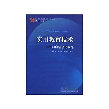 New Books Practical Education Teacher Education Technology Education For Informationchinese Edition, New Book (9787504140005)
