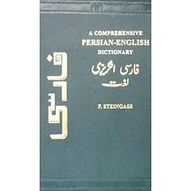 A Comprehensive Persian English Dictionary, New Book (9788120606708)