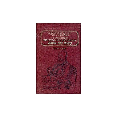 A Compendious English Tamil Dictionary A Handbook Of The Tamil Language, New Book (9788120603141)