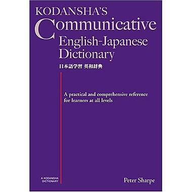 Kodanshas Communicative English-Japanese Dictionary, New Book (9784770018083)