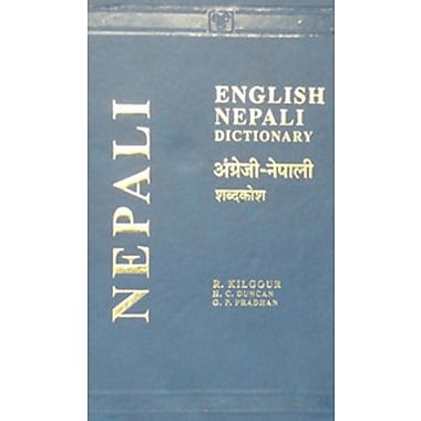 English Nepali Dictionary, New Book (9788120601017)