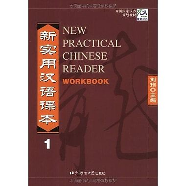 New Practical Chinese Reader Workbook Vol 1, New Book (9787561910429)