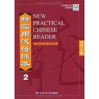 New Practical Chinese Reader Workbook Vol 2, New Book (9787561911457)