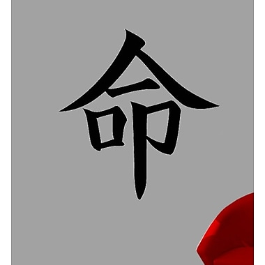 Wallhogs Japanese Kanji Life Cutout Wall Decal; 36'' H x 34.5'' W