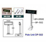 Epson Dp-502-111, Accessory, Pole Unit for TM-H6000, TM-U950, TM-U675, Epson Dark Grey, Externally Attached, No Base Required