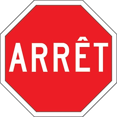 Traffic Regulatory Signs, SEA940, High Intensity - HP
