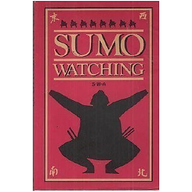 Sumo Watching, New Book (9784896842364)