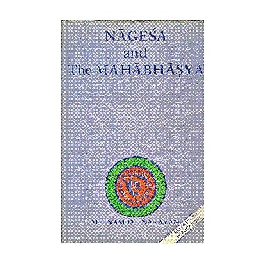 Nagesha and the Mahabhashya (Sri Garib Dass oriental series), Used Book (9788170302438)