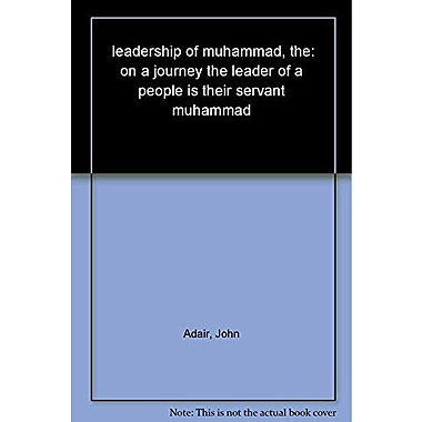 The Leadership of Muhammad, New Book (9788175544994)
