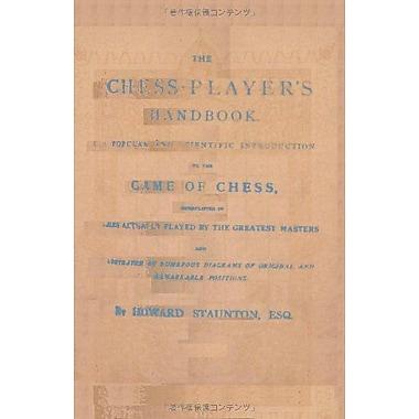 Staunton's Chess-Player's Handbook (9784871878210)