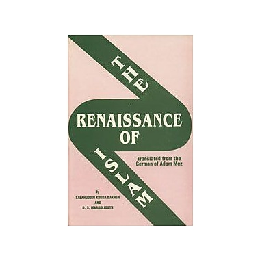 The Renaissance of Islam (9788171511242)