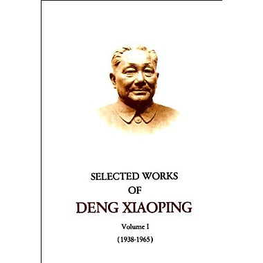 Selected Works of Deng Xiaoping vol.I(1938-1965) (v. 1) (Chinese Edition), Used Book (9787119014562)