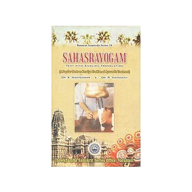 Sahasrayogam: Sanskrit with English Translation, Used Book (9788170801726)