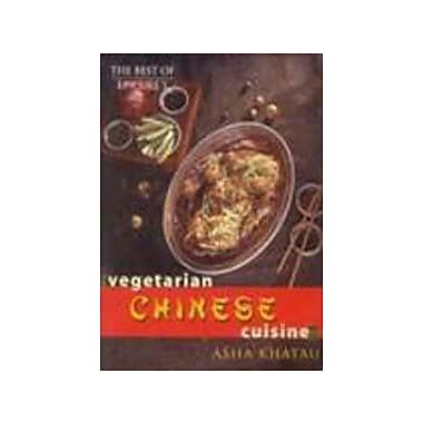 Epicure's Vegetarian Chinese Cuisine, Used Book (9788176930178)