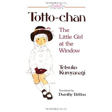 Totto-Chan: The Little Girl at the Window, Used Book (9784770020673)
