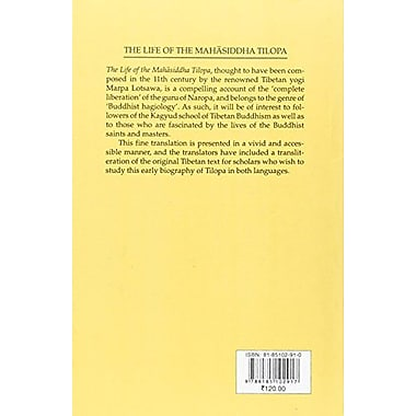 The Life of the Mahasiddha Tilopa, Used Book (9788185102917)