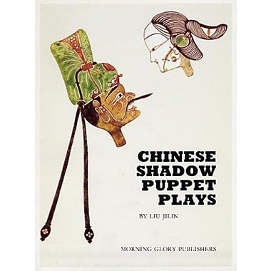 Chinese Shadow Puppet Plays, Used Book (9787505400719)