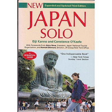 New Japan Solo, New Book (9784770017390)