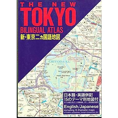 The New Tokyo Bilingual Atlas, New Book (9784062065900)