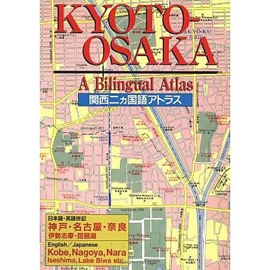Kyoto-Osaka, a Bilingual Atlas, Used Book (9784770016102)