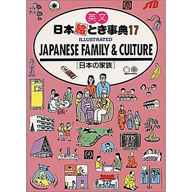 Japanese Family & Culture (Jtb, Japan in Your Pocket, No 17), New Book (9784533020209)