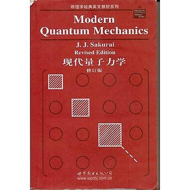 Modern Quantum Mechanics: Revised edition (International Edition), Used Book (9787506273145)