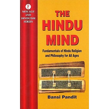 Hindu Mind: Fundamentals of Hindu Religion and Philosophy for All Ages, Used Book (9788178220079)