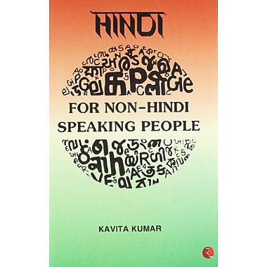 Hindi for Non-Hindi Speaking People (English and Hindi Edition), Used Book (9788171673506)