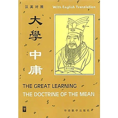 Great Learning (English and Chinese Edition), Used Book (9787800521454)