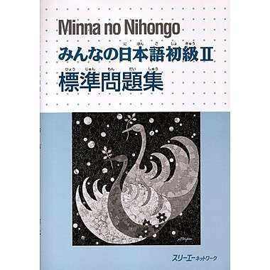 Minna no Nihongo: Workbook Bk. 2 (9784883191406)